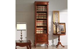 Librería estrecha clásica Celis - Librerías Clásicas - Muebles Clásicos
