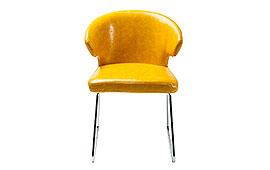 Silla vintage Atomic amarillo - Sillas y Sillones Vintage - Muebles Vintage