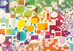 Cuadro canvas abstracto multiculti