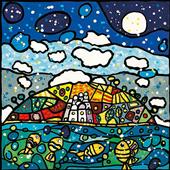 Cuadro canvas paisaje isola dei sogni