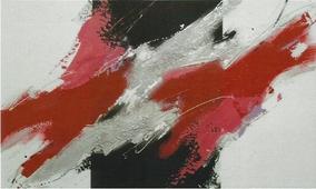 Cuadro abstracto rojo II - Cuadros serigrafiados - Objetos de Decoración