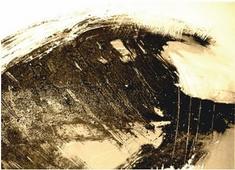 Cuadro abstracto sentimiento II - Cuadros serigrafiados - Objetos de Decoración