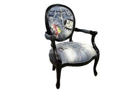 Silón vintage Jeans - Butacas Vintage - Muebles Vintage