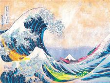 Cuadro canvas museo hokusai wave dos punto cero