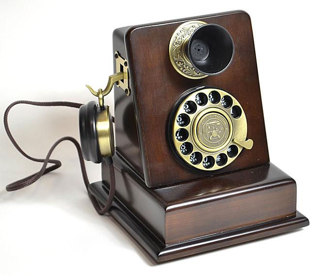 Tel fono antiguo basit en for Muebles rey sevilla telefono
