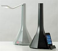 Lampara Diva con dock para Ipod y altavoces - Lámparas de Sobremesa - Objetos de Decoración