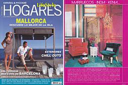 Revista Hogares - Junio 2014 Portada y P�gina 27