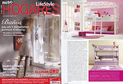 Revista Hogares - Marzo 2014 Portada y P�gina 84