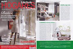 Revista Hogares - Marzo 2014 Portada y P�gina 86