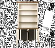 Libreria Cremallera Chic